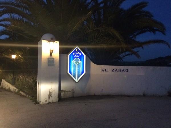 Entrada al restaurante libanés Al-Zaraq, en Benissa